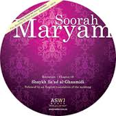 Surat Maryam (the mother of Jesus) EN translation